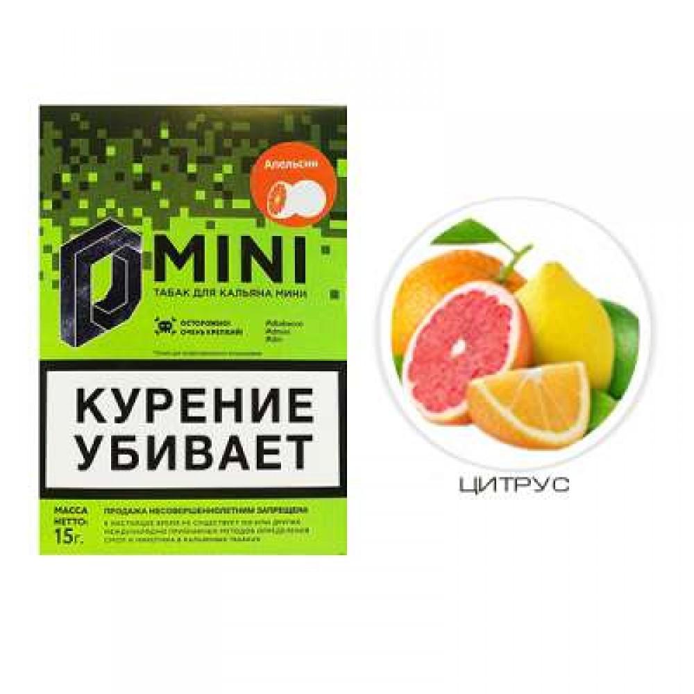 Табак для кальяна D Mini (ex Doobacco Mini) - Цитрус