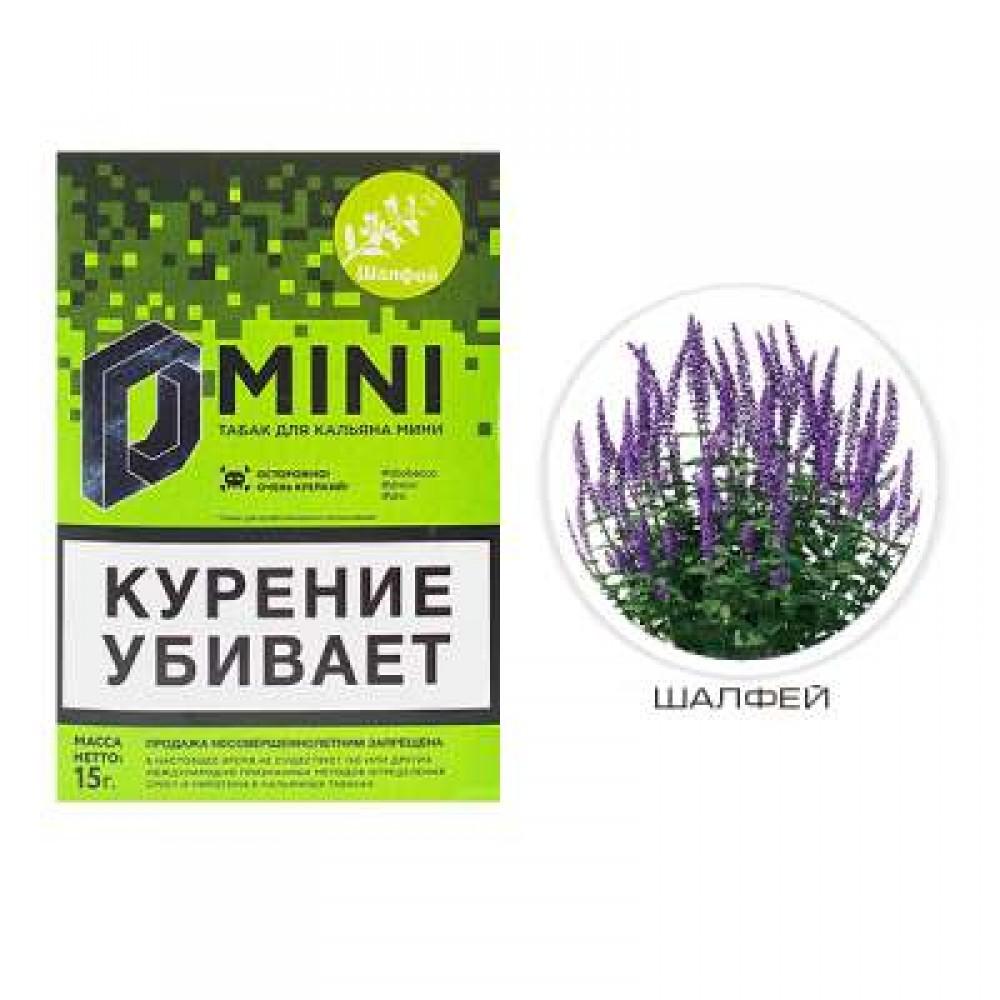 Табак для кальяна D Mini (ex Doobacco Mini) - Шалфей