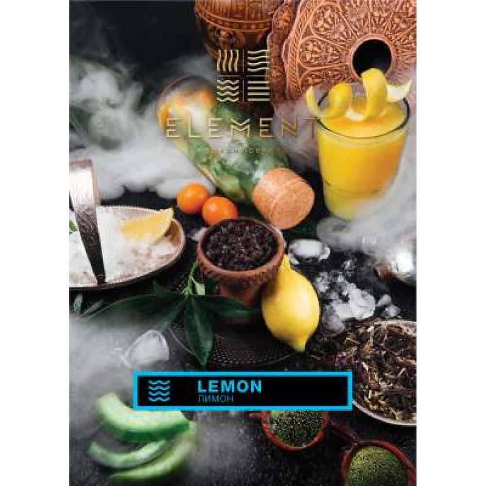 Табак для кальяна Element Вода - Лимон