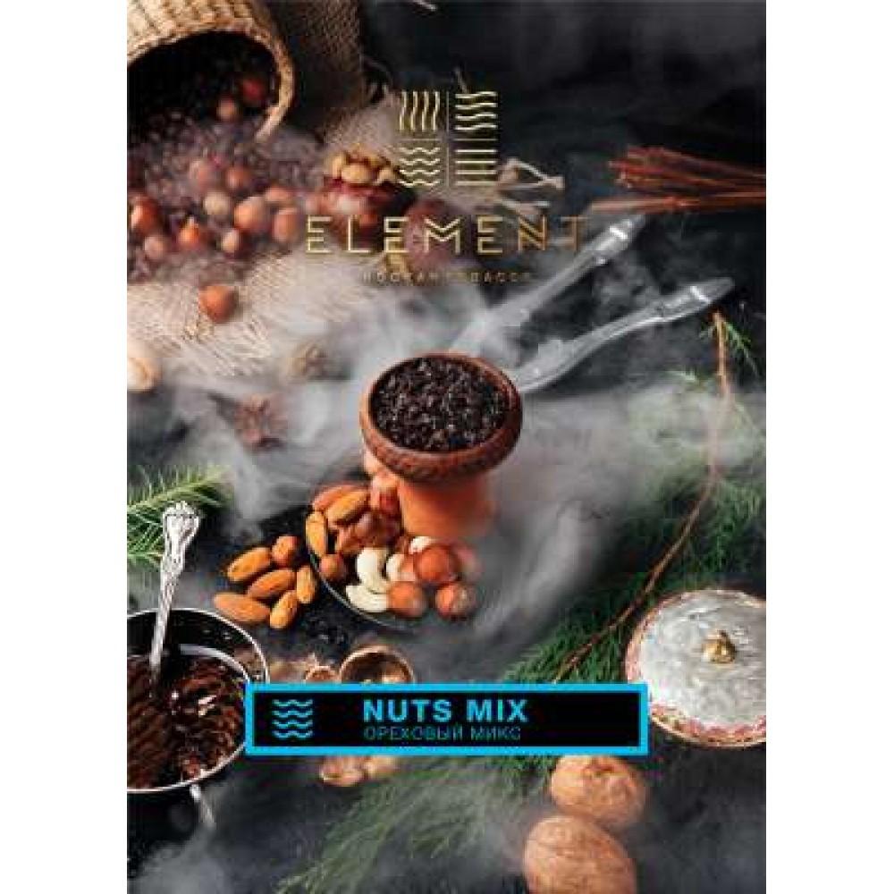 Табак для кальяна Element Вода - Ореховый микс