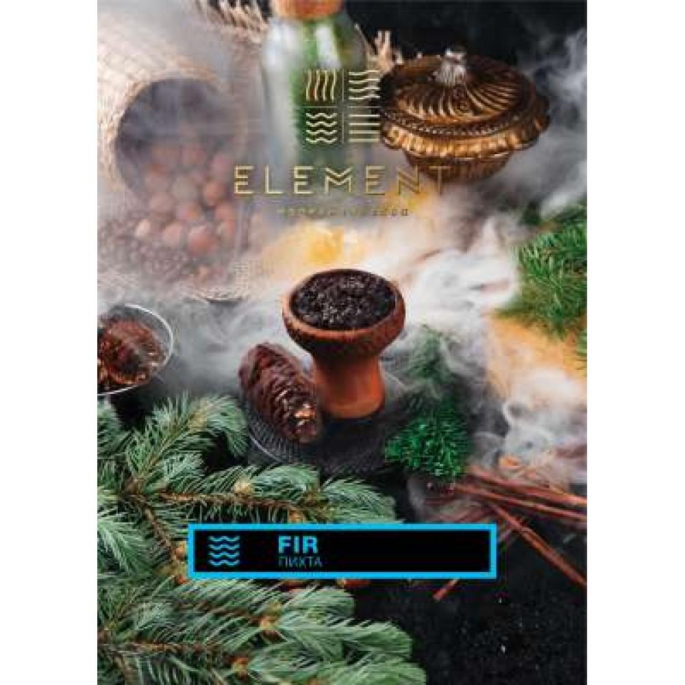 Табак для кальяна Element Вода - Пихта