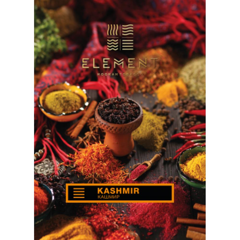 Табак для кальяна Element Земля - Кашмир