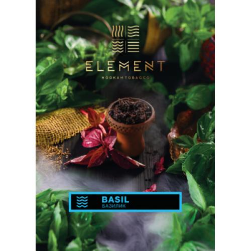 Табак для кальяна Element Вода - Базилик