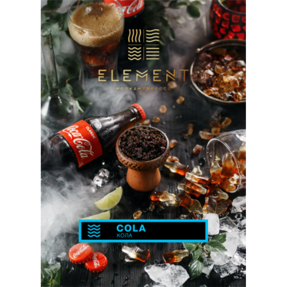 Табак для кальяна Element Вода - Кола