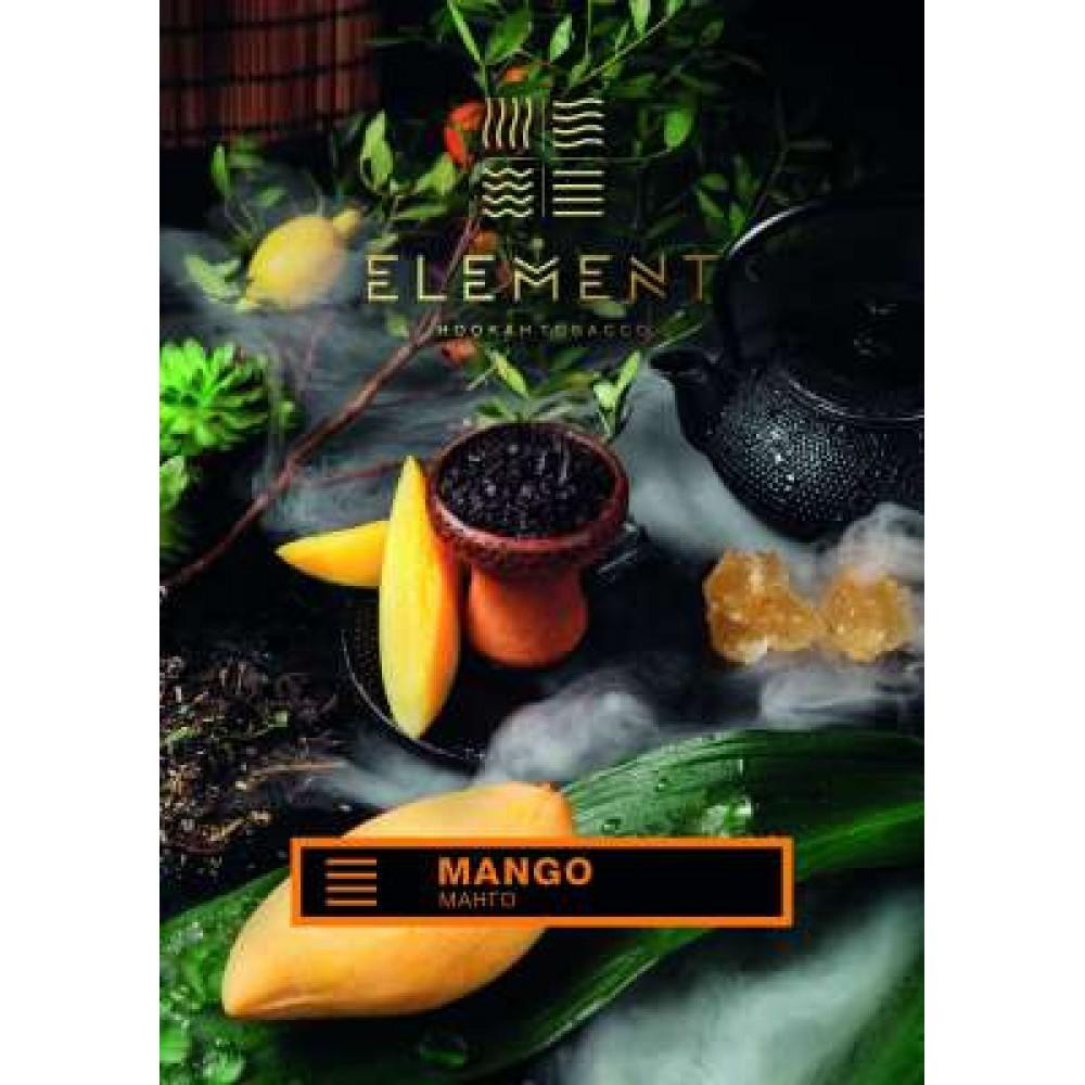 Табак для кальяна Element Земля - Манго