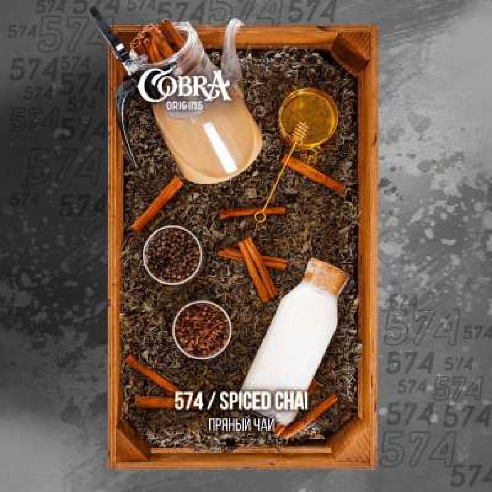 Бестабачная смесь Cobra Origins - Spiced Chai (Пряный чай)
